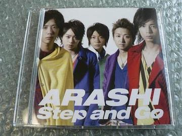 嵐/ARASHI 『Step and Go』【Web限定盤】他にも出品中