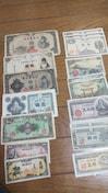 日本紙幣13種17枚♪♪聖徳太子百円、梅5銭等