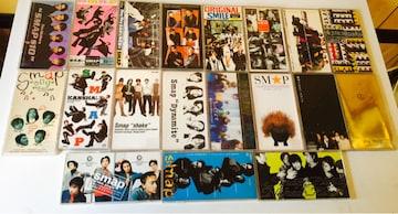 SMAP シングルCD 19枚セット 森且行