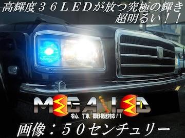 mLED】セルシオ20系21系前期/超高輝度36連ポジションランプ/ブルー