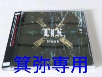 LIX.2010年「Noah」◆現HOLYCLOCK/umbrella◆13日迄価格即決
