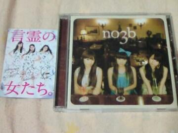 CD ノースリーブス(AKB48) 君しか