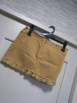 Ji-maxx ★M 切りっぱデニム ベージュ台形スカート 裾フリル付き