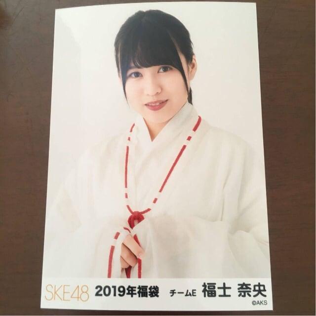 SKE48 福士奈央 2019年福袋 生写真 AKB48  < タレントグッズの