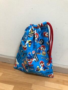 マリオ・大きめ給食袋・ハンドメイド