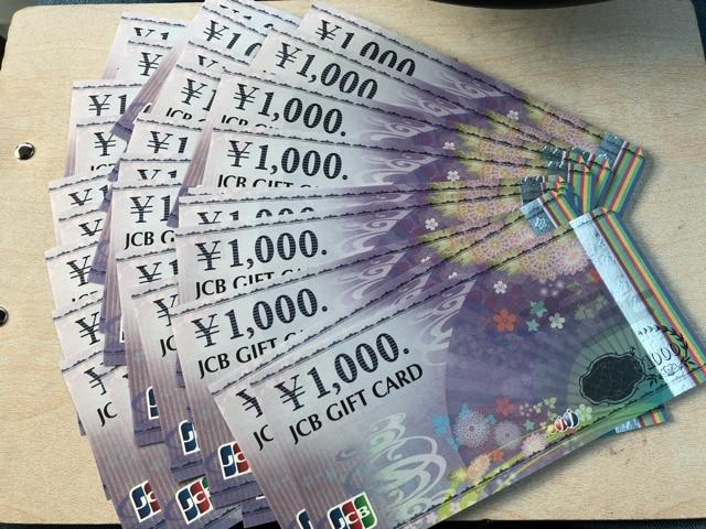 JCBギフトカード 20000円 新品  < チケット/金券の